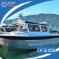 铝合金船、铝合金钓鱼船、铝合金钓鱼艇、铝合金巡逻艇、艇